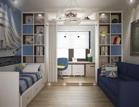 Дизайн комнаты для мальчиков 12 кв.м фото