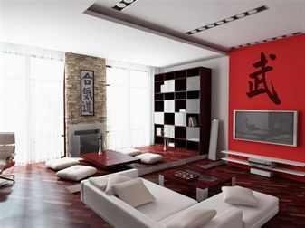 houseadvice_1784160934534