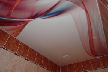 houseadvice_495690481111