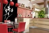 houseadvice_8789075489732